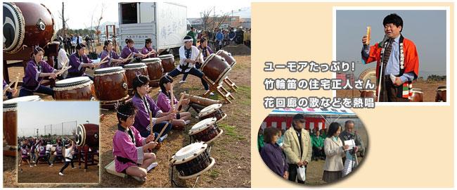 児島湖花回廊 第1回植樹祭